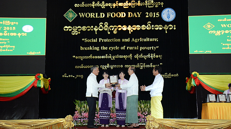 His Excellency President Thein Sein of Myanmar (front, second from right), presents the plaque of recognition to Dr. Gil C. Saguiguit, Jr. (leftmost), SEARCA Director, at the World Food Day celebration of Myanmar on 16 October 2015 at Yezin Agricultural University (YAU) in Nay Pyi Taw. [br] (Photo courtesy of MOAI, Myanmar)