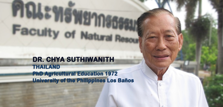 founder of prince songkla s faculty of natural resources is searca s outstanding alumnus