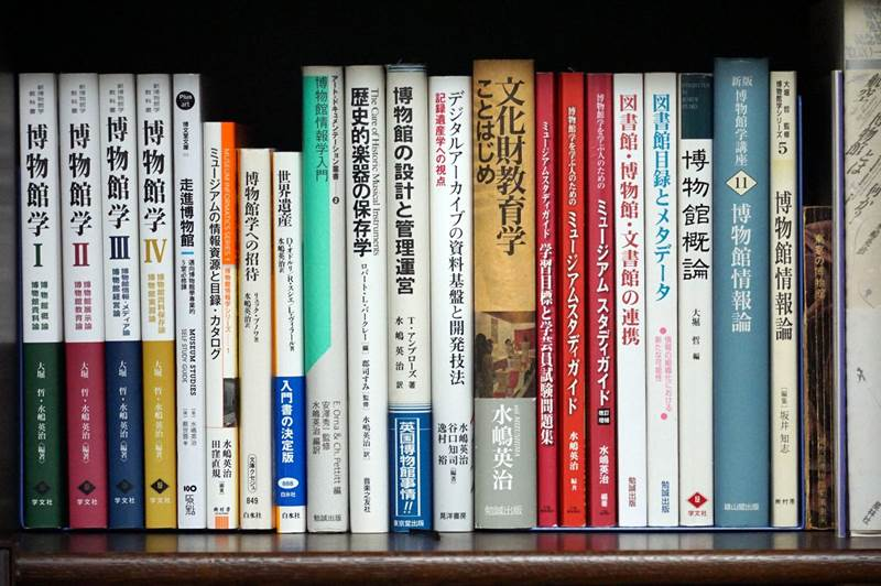 Dr. Eiji Mizushima published more than 30 books on museology and museum