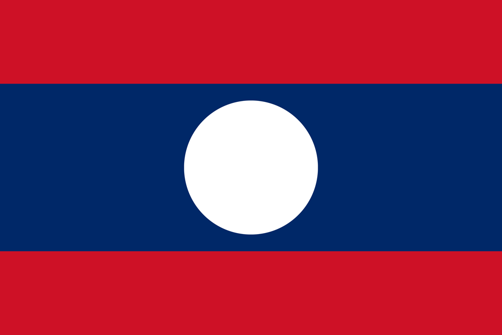 Flag of Lao PDR