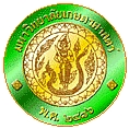 Kasetsart University logo