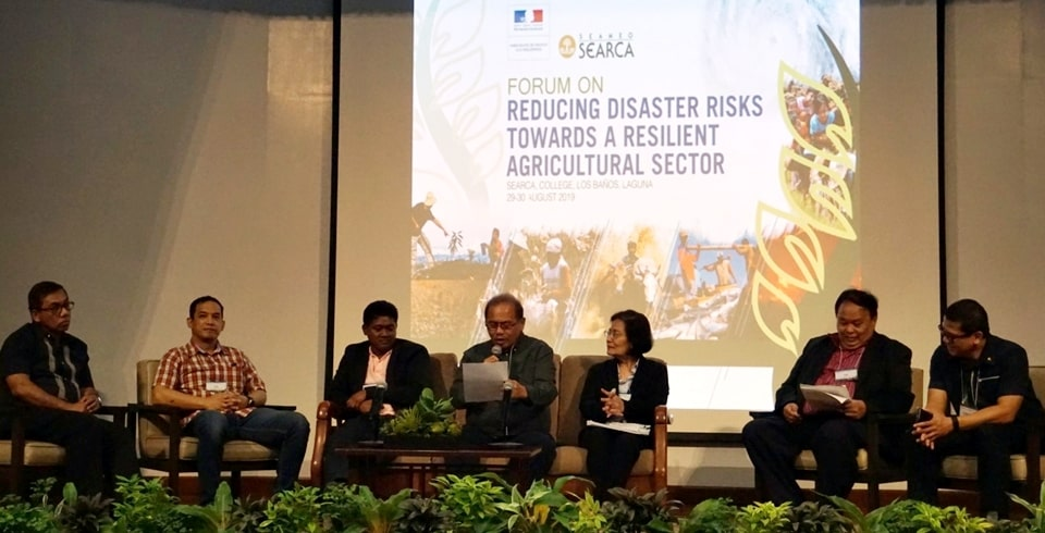 Session presentations and plenary discussion on the first day of the DRR forum