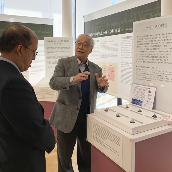 Dr. Gregorio was given a tour of the Nobel Laureates Museum of Nagoya University.