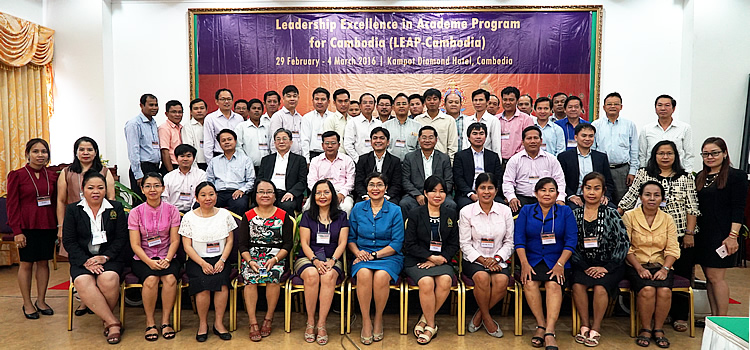 cambodia warmly receives searca program on building academic leadership