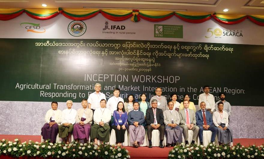 IFAD-IFPRI-SEARCA team together with the co-organizers from CESD and MoALI, and other resource speakers from Myanmar.