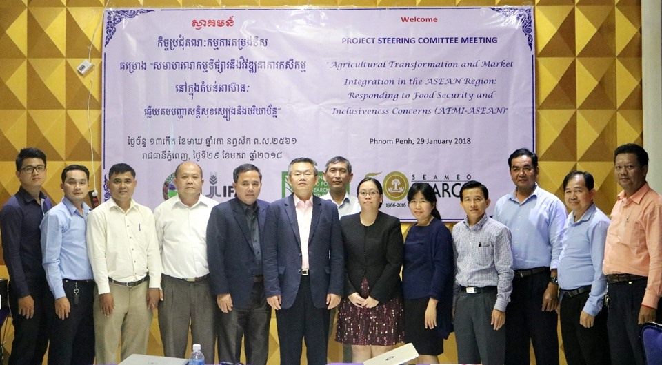 MAFF spearheads 1st National Project Steering Committee Meeting for the ATMI-ASEAN Project in Cambodia