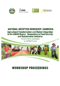 National Inception Workshop: Cambodia