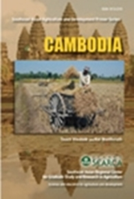 Southeast Asian Agriculture and Development Primer Series: Cambodia