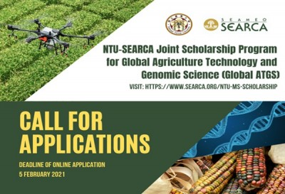 NTU-SEARCA 2nd round call for applications