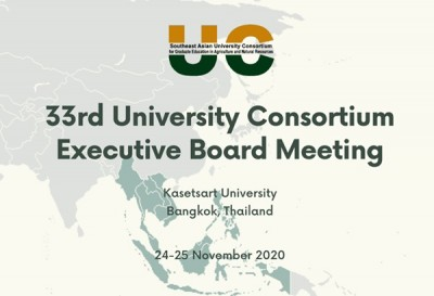 UC to hold its 33rd Executive Board Meeting virtually